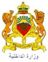 Annuaire agence urbaine de kh nifra for Adresse ministere de l interieur